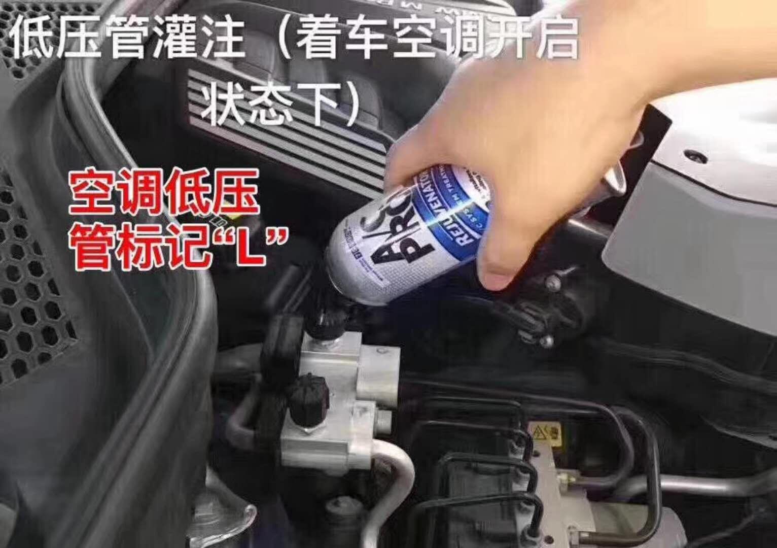 美国超级冷媒IDQ冰点还原降温汽车AC空调昂克赛拉制冷剂防漏清洗