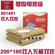 Qindao electric blanket 801491 double double control 200*180cm waterproof safety radiation household electric mattress