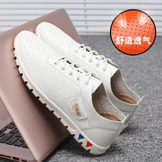 Men's sandals summer breathable leather sandals 2018 new casual sports shoes hollow shoes men's casual hole shoes