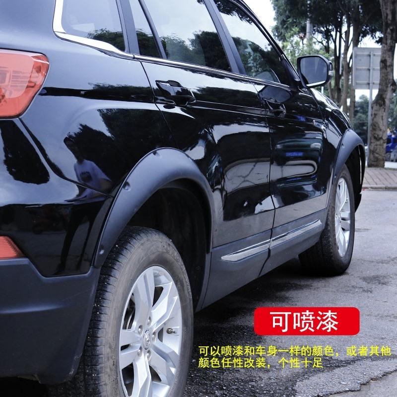 汽车改装通用宽体轮眉轿车SUV越野车改装宽体加宽防撞挡泥轮眉