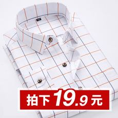 Spring and Autumn New Men's Korean Slim Print Shirt Long Sleeve Business Casual Thin Shirt Spring Clothes