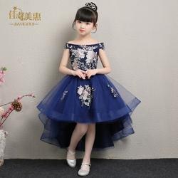 儿童礼服一字肩公主裙女童蓬蓬纱六一模特走秀晚礼服钢琴演出服夏