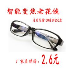 Intelligent reading glasses automatic zoom anti-blue far-sighted mirror UV anti-fatigue focusing male and female resin Wholesale