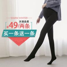 Women's tights spring and autumn thin section thin fleece stomach adjustable pantyhose spring maternity stockings hit bottom socks anti-hook