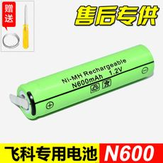 Flying Branch razor battery 1.2Vfs607fs720fs618fs923/282 rechargeable battery original N600