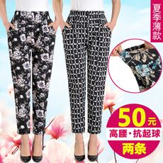 Middle-aged and old women's trousers summer thin section nine pants trousers elastic waist loose straight mother dress flower pants high waist grandma pants
