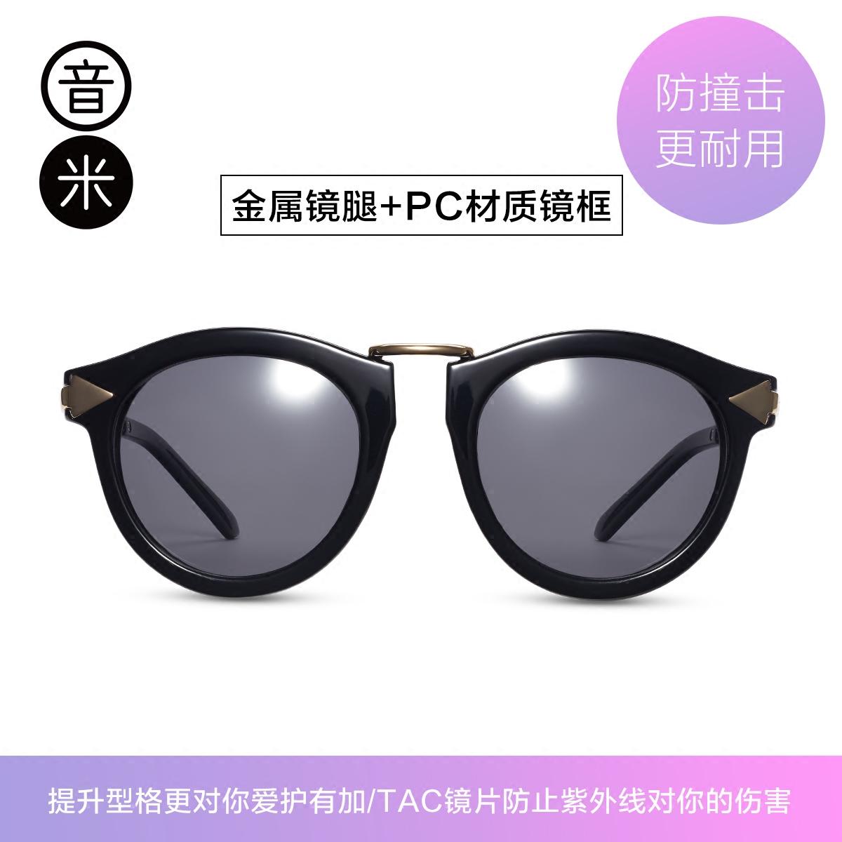 音米眼镜偏光太阳镜女潮圆脸复古眼镜可配近视墨镜 女太阳眼镜男