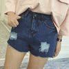 热裤俏皮粉色口袋迎接