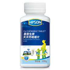 Calcium tablets Adolescents Growing children's calcium supplements HP raw brand daily calcium chewable tablets 1g / tablets * 100 tablets