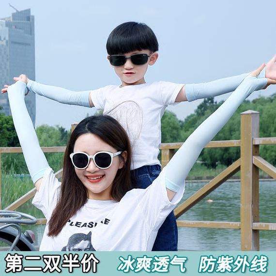 Summer ice sleeve sunscreen gloves baby anti-UV ice thin children ice silk sunscreen sleeves child arm sets
