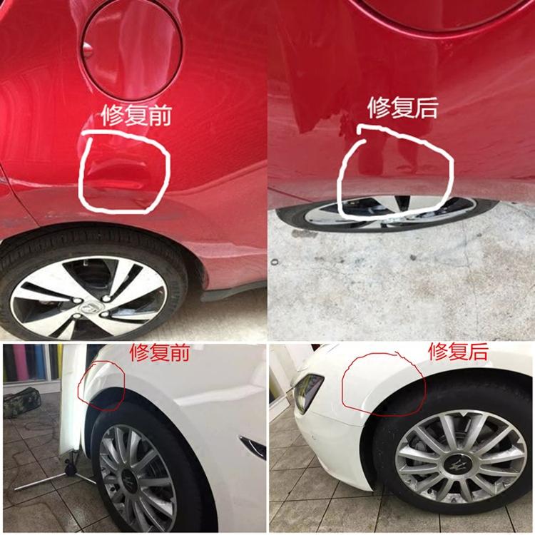 杭州汽车凹陷修复 车身划痕凹坑修复 免喷漆快速复原汽车凹痕修复