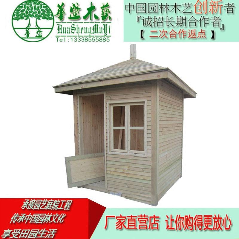 防腐木小木屋别墅定制实木岗亭简易木房子组装小型户外移动木厕所