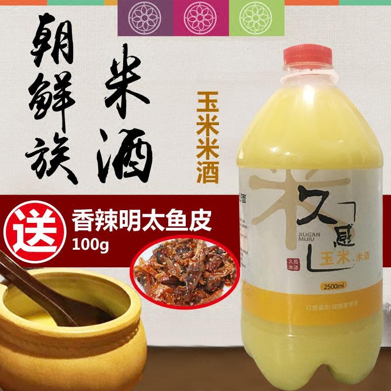 延边朝鲜族米酒韩国米酒小木屋玉米酒久感米酒5斤瓶装包邮