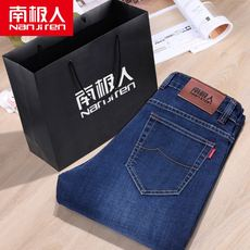 Antarctic spring men's pants straight loose jeans men's business youth large size stretch long pants men's thin section