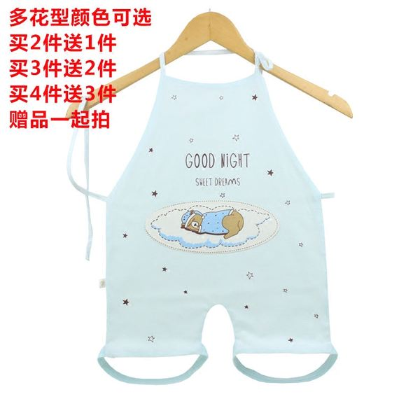 Baby cotton baby apron spring and summer baby 0-1-3 years old increased version of the leg thin section apron four seasons universal