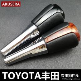 丰田花冠2013款1.6L自动卓越版排挡头豪华版内饰变速杆桃木换挡头