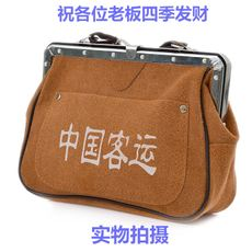 China passenger package ticket seller special package business package men and women bus ticket package leisure Messenger bag