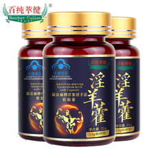 Hundreds of pure extract Kang Fu Li ginseng Yangqin soft capsule 0.5g / grain * 60 tablets * 3 bottle package men into