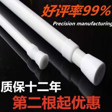 White paint telescopic rod curtain shower curtain rod free punching free installation clothes rod doll machine door curtain half curtain straight rod