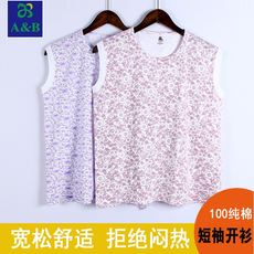 Ab underwear middle-aged cotton sleeveless sweatshirt summer 100 cotton loose breathable mother milk home service pajamas