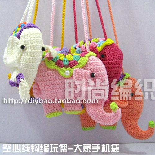 大象手机袋 钩编玩偶 手工玩偶 编织玩偶 线编玩偶
