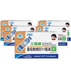 5 boxes of 102+ to send cotton swabs] Sanjing brand zinc gluconate oral solution 10ml / support * 12 * 5 boxes set