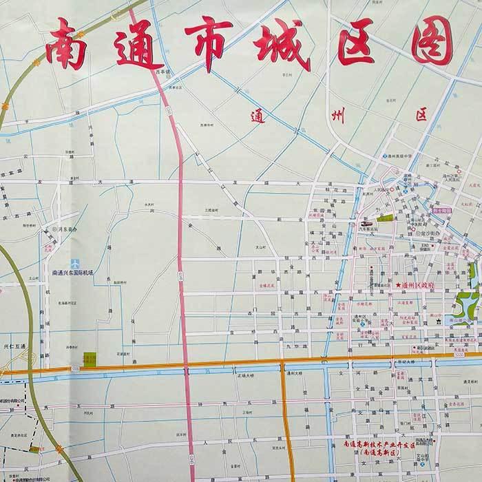 南通地图2017南通城区图全域图 含海安如东如皋海门启东城区