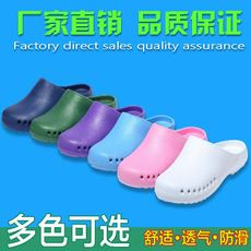 Surgical shoes, operating room, slippers, non-slip, light work shoes, nurses, men and women, nursing shoes, experimental slippers, home