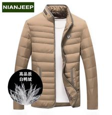 Jeep Shield men's down jacket short paragraph 2017 autumn and winter men's business casual warm jacket collar collar middle-aged large size