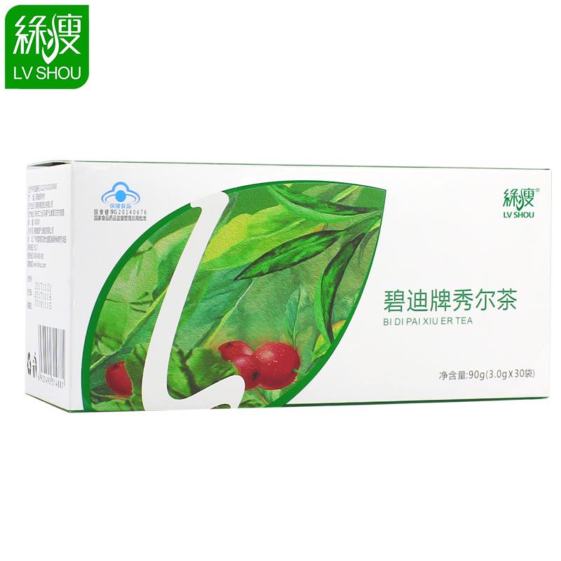 绿瘦 碧迪牌减肥茶 3.0g/袋*30袋 秀尔茶减肥瘦身燃脂顽固型男女