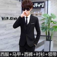 Suit suit men's three-piece Korean version of the self-cultivation youth small suit student casual suit wedding dress tide