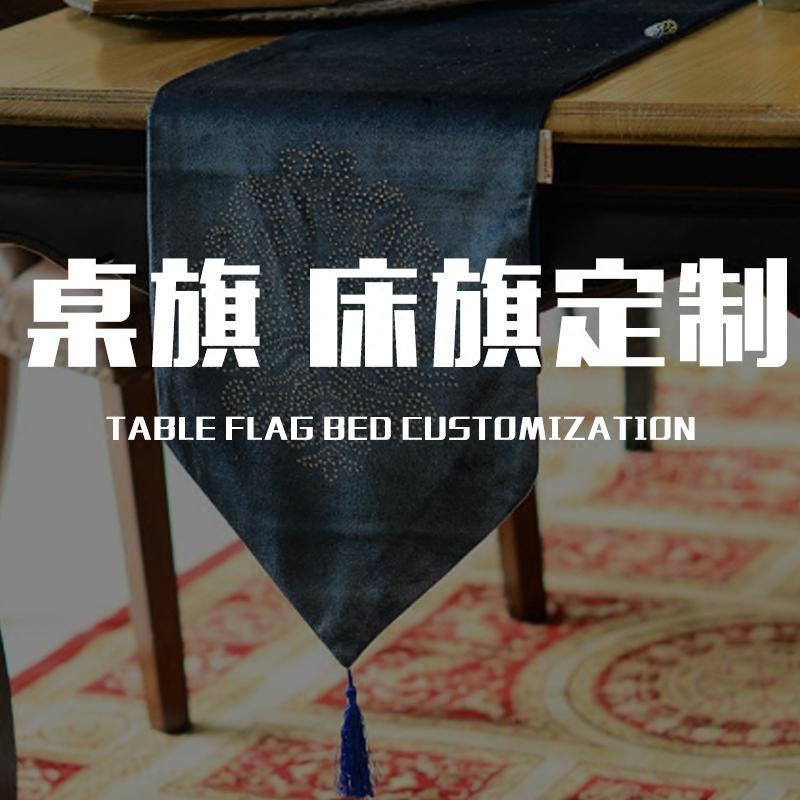 帕帝亚家居 软装家纺床品样板房间原创定制摆场配套床笠床巾定做