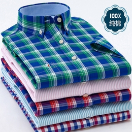 夏季纯棉短袖格子衬衫男商务休闲修身薄款全棉牛津纺大码半袖衬衣
