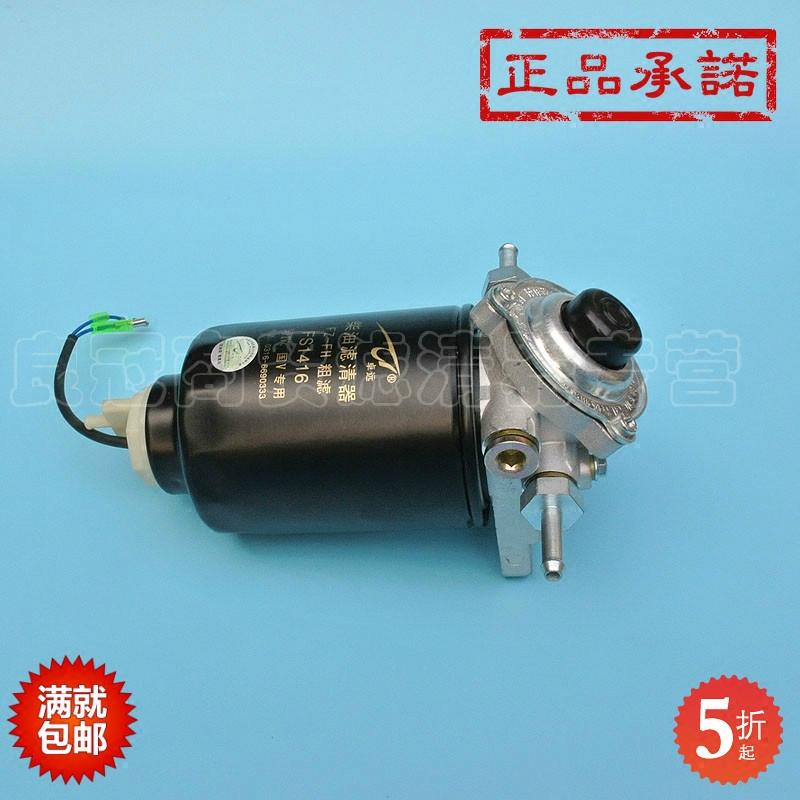 FS1416油水分离器柴油滤芯总成适用于东风超龙风尚莲花楚风少林