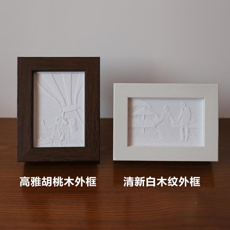 微影艺术相框灯3d浮雕照片 创意diy定制送男女朋友生日礼物纪念品