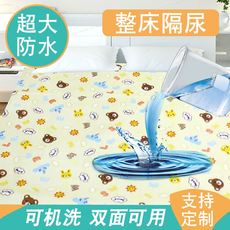Large bed with urine pad crystal velvet double-sided baby child waterproof 1.8x2 m 1.2x1.5 washable oversized diaper