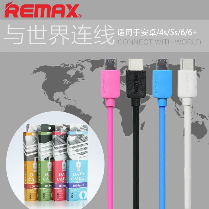 remax车载安卓/iPhone6数据线6s苹果5s手机7Plus充电线充电数据线