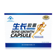 Jinfuyang Brand Growth Capsule 300mg/Grain * 180 Capsules/Bottle Adult Youth High Taller Than Le Changmei High