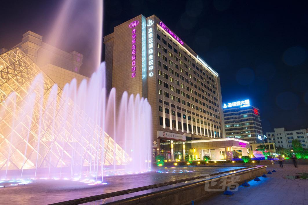 上海圣诺亚皇冠假日酒店皇冠高级房