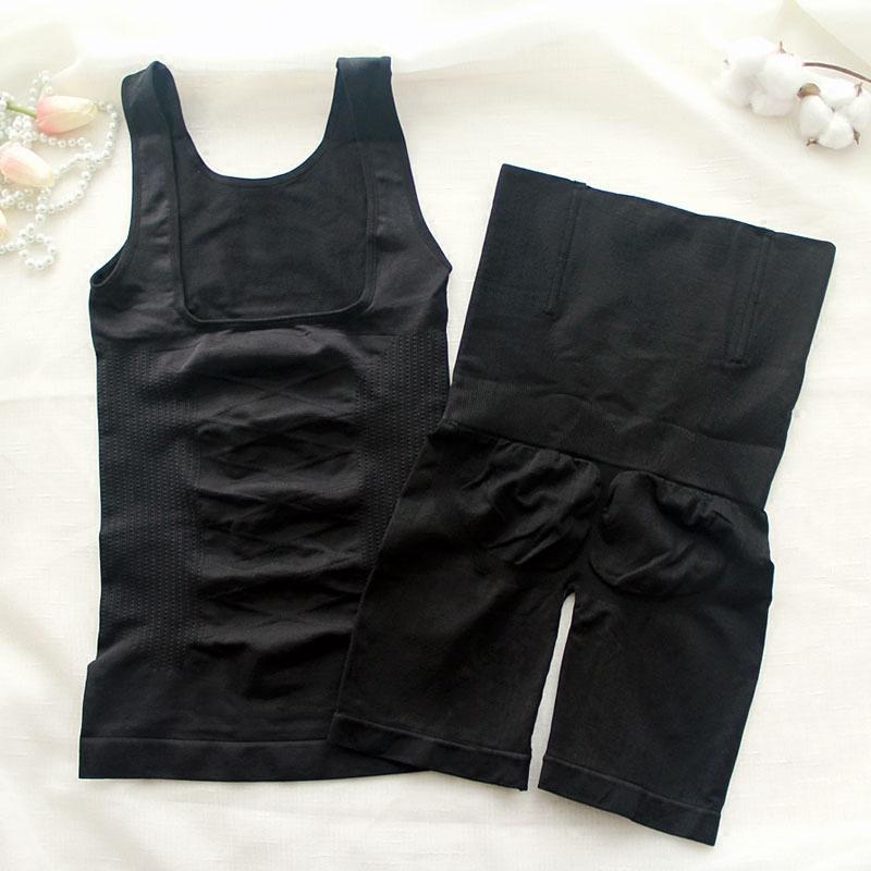 微商抖音同款产后塑身衣分体套装春夏束腰大码200斤哺乳收腹衣薄