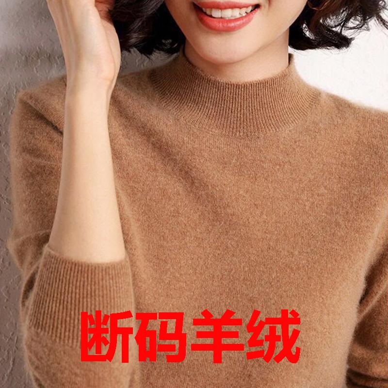 羊绒衫女100纯羊绒