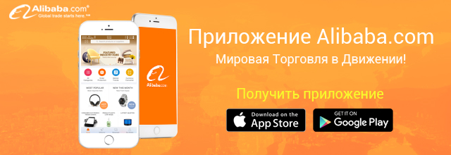 Download App