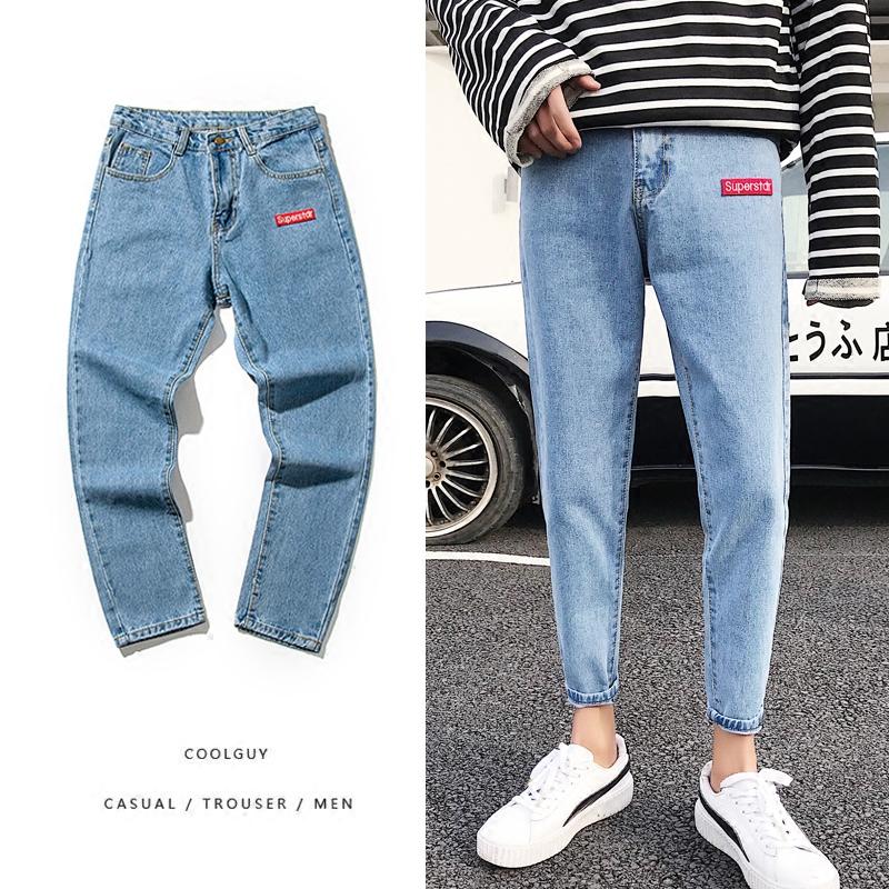 想从路人甲中脱颖而出,来件夹克+牛仔裤