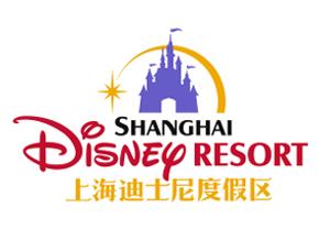 迪士尼度假酒店