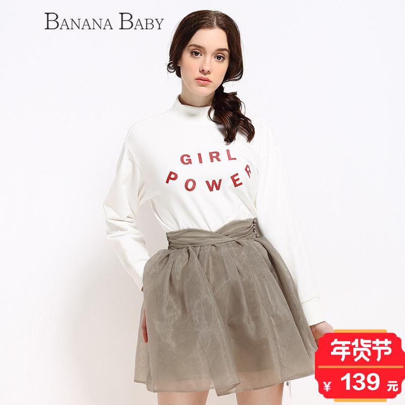 减龄卫衣,中年少女的扮嫩利器