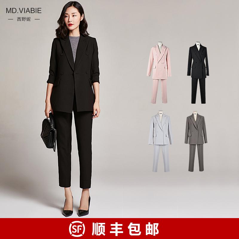 西装正装职业装ol西服套装女时尚两件套春夏修身面试工作服韩版潮