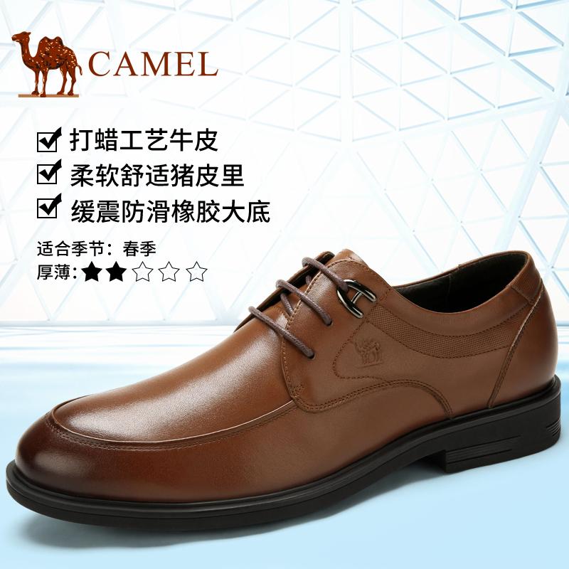 职场男士上班必备,舒适有型商务皮鞋