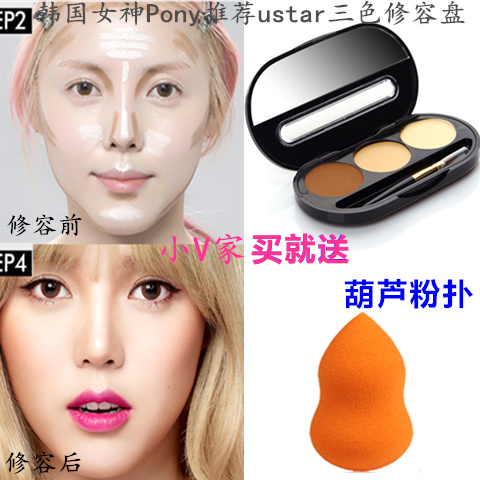 皮肤又黄又黑的女生化妆,如何避踩雷区?
