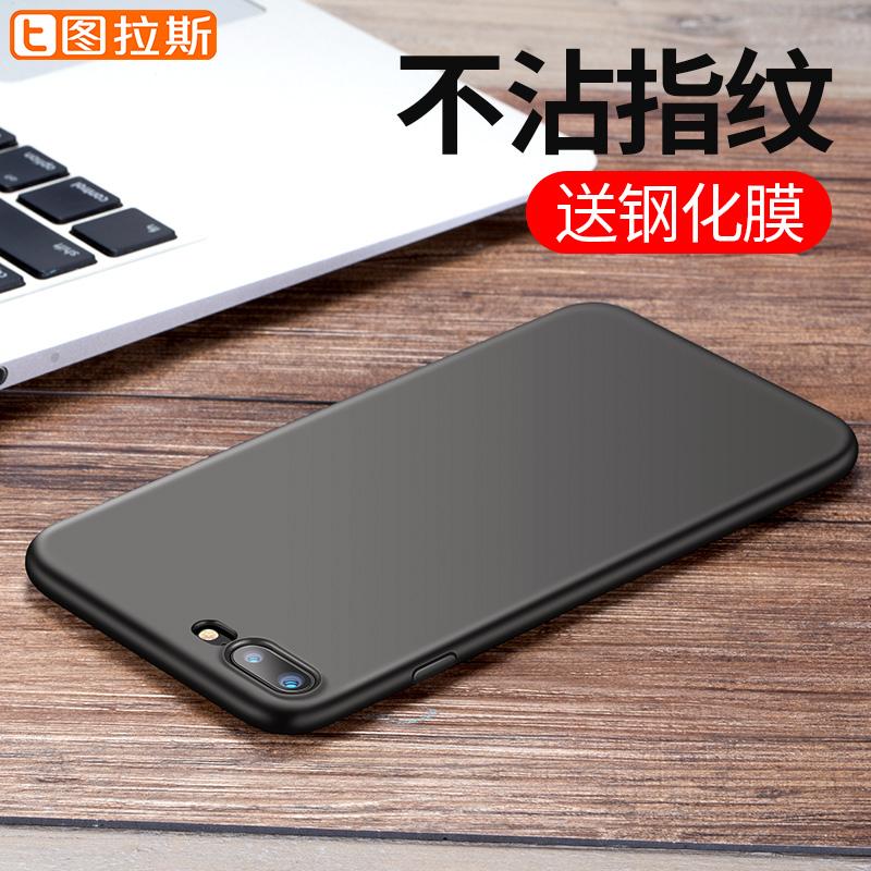 苹果新处理器曝光,7nm工艺傲视群雄