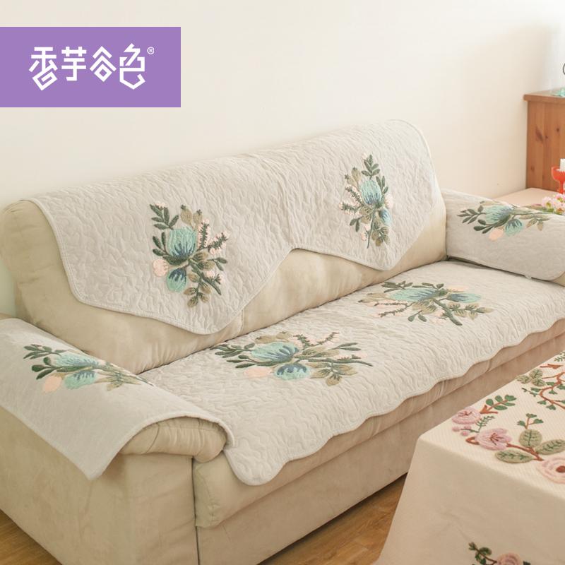 夏季清新布艺沙发垫 田园绣花防滑坐垫 纯棉防尘高档组合沙发套罩